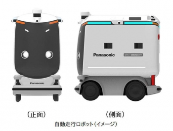 Panasonic201212