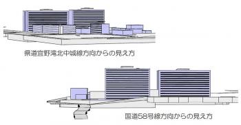 Ryukyu200511