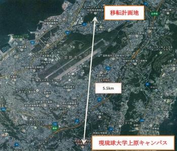 Ryukyu200515