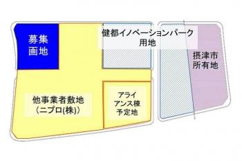 Suita210222