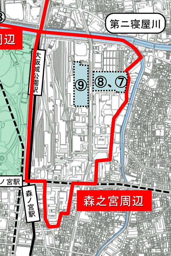大阪 公立 大学