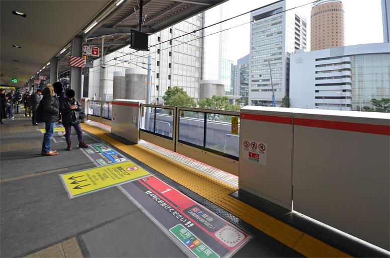 大阪市電鶴橋線 - JapaneseClass.jp