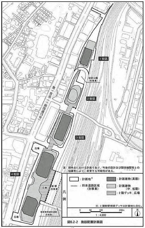 JR東日本による高輪ゲートウェイ駅周辺のまちづくり 「(仮称)品川 ...